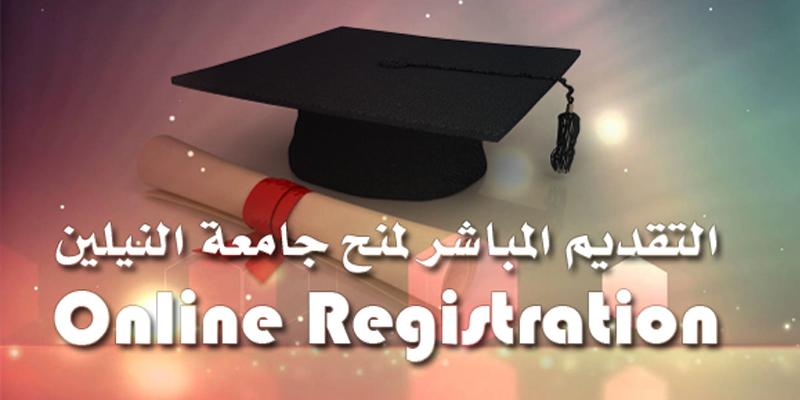 Al-Neelain University launches a Comprehensive Scholarships Program